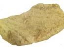 Доломитовый мрамор